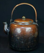 Antique bronze Yakan kettle hand made Japan craft 1900 Tea Ceremony Japanese