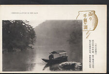Japan Postcard - Chidori-Ga-Fuchi In The Rain    U4244