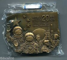 China 2013 Rectangle Brass Medal - 20th Ann. of China's Manned Space Engineering