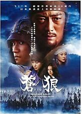 """Sorimachi Takashi """"Genghis Khan - To The Ends Of Earth And Sea"""" Region 3 DVD"""