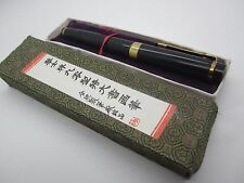 new old stock rare Vintage  CHINA HUASHI 90 Fountain Pens Oversize pen