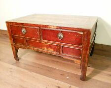 Antique Chinese Occasional Table (5602), (Low-Legged Desk), Circa 1800-1849