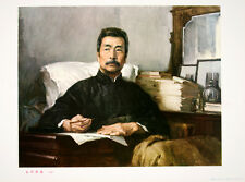 Original Vintage Poster Chinese Cultural Revolution Lu Xun Seated 1973