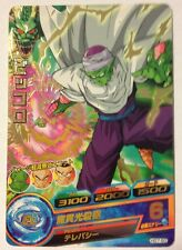 Dragon Ball Heroes Galaxie Mission Prism Rare PART7 HG7-50