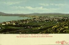 greece, VOLO VOLOS, View from the Top of Dimitrias Hill (1910s)