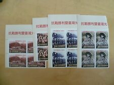 China Taiwan 2015 BLK 4 70th Victory War Resistance Against Japan