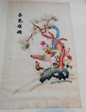 Roosters Flower Tree with Writing Symbols Textile Art Hand Sewn Vintage Chinese
