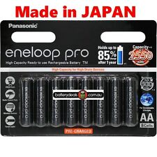 8 Panasonic Eneloop pro AA Rechargeable Battery High Capacity 2550mAh JAPAN made