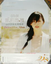 Priscilla Ahn 2013 Live in Taipei Taiwan Promo Poster (Home My Song Diary)