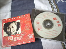 a941981 Kung Chiu Hsia 龔秋霞 EMI Pathe Malaysia/Singapore CD Legendary Chinese Hits Volume 24 秋水伊人