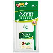 [MENTHOLATUM] Acnes Oil Control Film Oil Blotting Paper 60pcs/1pack NEW