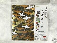 Japanese Origami Design Paper 14Design 15cm 5.90in 14sheet  Free shipping