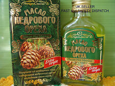 100%SIBERIAN CEDAR PINE NUT OIL.EXTRA VIRGIN,COLD PRESSED,UNREFINED100ML.07/2017