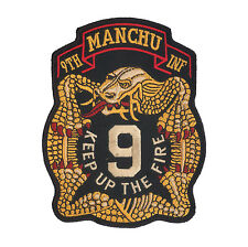 Hook & Loop backed 9th Infantry Regiment Embroidered Crest - Manchu US INFANTRY