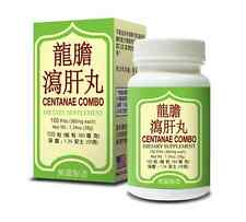 Centanae Combo Supplement Helps for Liver and Gallbladder System Made in USA