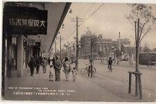 CHINA DAIREN - DALIAN   Foto AK Tokiwabashi Street