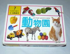 TA-CHEIN 1997 CHINESE PICTURE WORD CARDS UNUSED