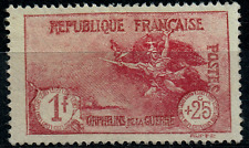 TIMBRE FRANCE 1926  n°231 NEUF** COTE 190€