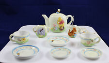 Disney Classic Pooh Porcelain Mini Tea Set ~ Midwest of Cannon Falls in box~NIB