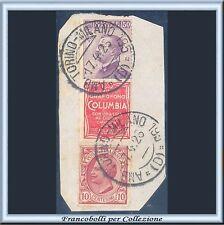 1924 Italia Regno Pubblicitari Columbia cent. 50  n. 11 Usato Frammento