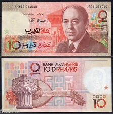 MARRUECOS  MOROCCO 10 Dirhams 1987 SIGN 10 PICK 60b   SC  /  UNC