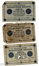 LOT 3 BILLETS Russie RUSSIA 5 ROUBLES 1918 P.S410 RUSSLAND AIGLE SWASTIKA AA