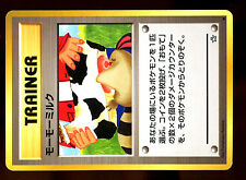 POKEMON JAPANESE BANNED CARD N° MOO-MOO MILK TEAT (With Symbol)