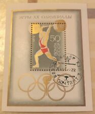 1972, Russia, USSR, 3989, Souvenir Sheet, Used, Olympics