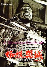 Throne of Blood (1957) - Akira Kurosawa,Toshirô Mifune - DVD NEW
