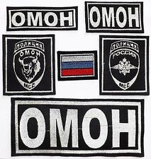 Kit Russian Patches OMON Zubr Russian Spetsnaz Patches MVD Special riot police
