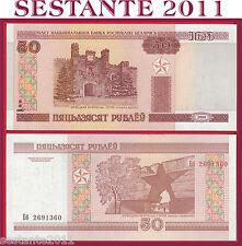 BELARUS / BIELORUSSIA - 50 RUBLEI 2000 (2010)   ПЯЦЬДЗЯСЯТ  - P 25b  - FDS / UNC