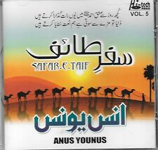 SAFAR-E-TAIF (ANUS YOUNUS) VOL. 5 - NEW NAAT CD - FREE UK POST