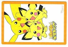 POKEMON JAPANESE The Movie CARD BANDAI HOLO 2002 PIKACHU + THE PICHU BROTHERS