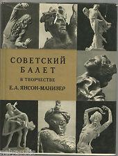 Soviet ballet in works of sculptor Yanson-Maniser E. Russian sculpture Manizer