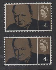 1966 Winston Churchill. 4d value with attractive white line shift error. MNH.