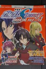 "JAPAN Mobile Suit Gundam SEED Destiny Official File ""Characters 01"""