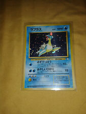 Pokemon Lapras Japanese Mystery of Fossil Set Holo Holographic Card