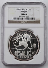 1989 China 1 Oz 999 Silver Panda 10 Yuan Coin NGC MS68 GEM BU+ Early Date