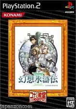 Used PS2 Genso Suikoden III   SONY PLAYSTATION JAPAN IMPORT