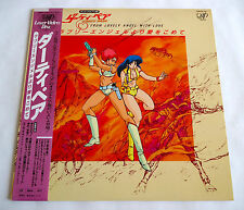 DIRTY PAIR From Lovely Angel With Love JAPAN LD Laserdisc Original TV Anime