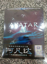 Avatar Extended Collector's Edition Blu-ray Steelbook | Chinese exclusive | OOP