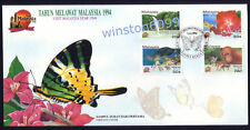 1994 Visit Malaysia Year, Flower Turtle Monkey FDC