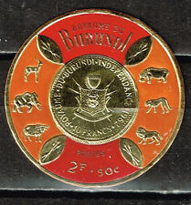 Burundi Wild African Animals Country Coat of Arms Gold Foile stamp 1969
