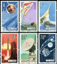 China 1986-T108 Space Flight set stamps