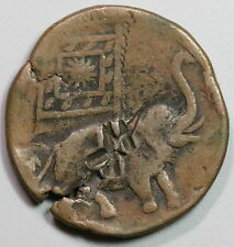 1789 91 Mysore ELEPHANT Copper 2 Paisa Tipu Sultan India State (16052008R)