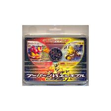 Japanese Pokemon Cards DP4 Magmortar & Electivire Battle Starter Pack Deck NEW!