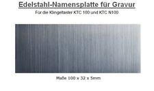 M-E Edelstahl Namensplatte KTC P32 für Gravur Zubehör für Klingeltaster KTCP32