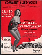 Comment Allez Vous 1953 (The French Line) Jane Russell Sheet Music