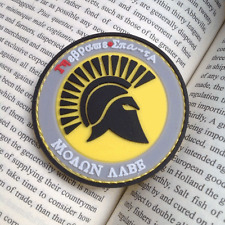 Gladiator MOLON LABE KING OF SPARTA 3D TACTICAL USA ARMY MORALE PVC VELCRO PATCH