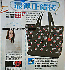 Magazine Bag - Agnes B black monogram with red hearts tote with bag charm
